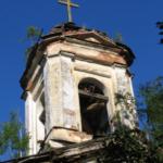 Простреленный крест