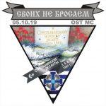 Стрельнинские десанты 41